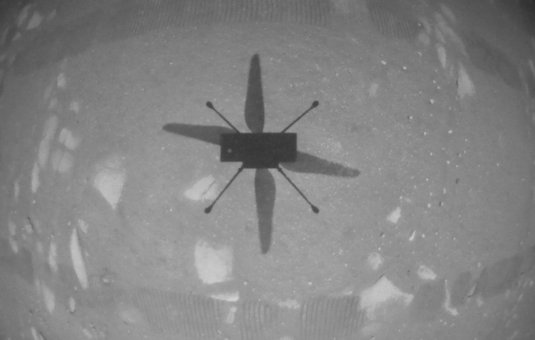 Photo of Mars Helicopter's shadow.